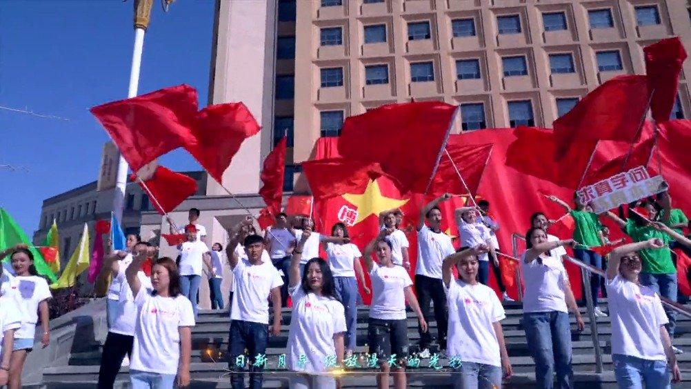 青春告白祖国 新疆师范大学师生为新中国成立70周年献礼