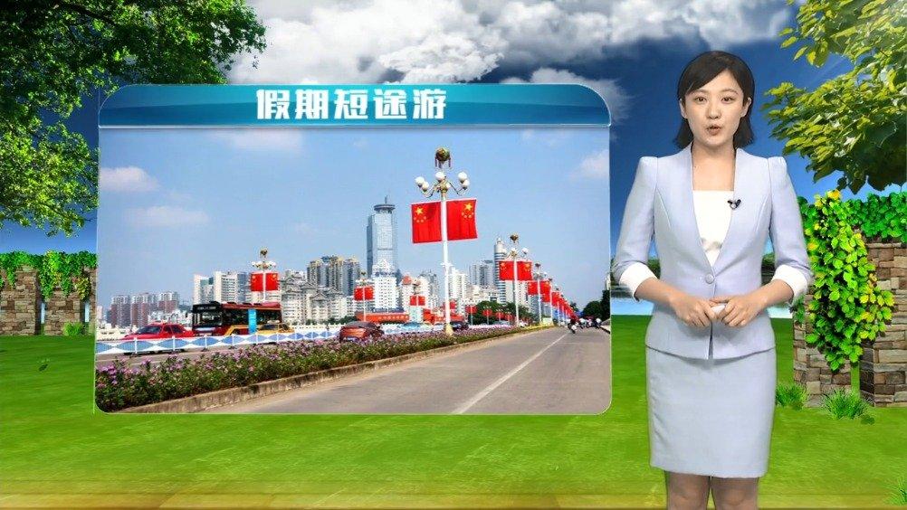 国庆假期过半,没有出远门的小伙伴在南宁及周边景区来一个短途游