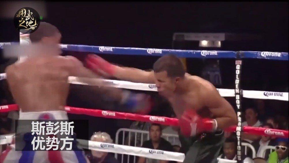 世界拳王小斯彭斯精彩集锦。上周小斯彭斯遭遇车祸