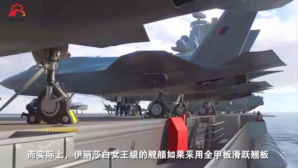 英国航母设计奇葩,肚子大出口小,为何引来日韩纷纷山寨?