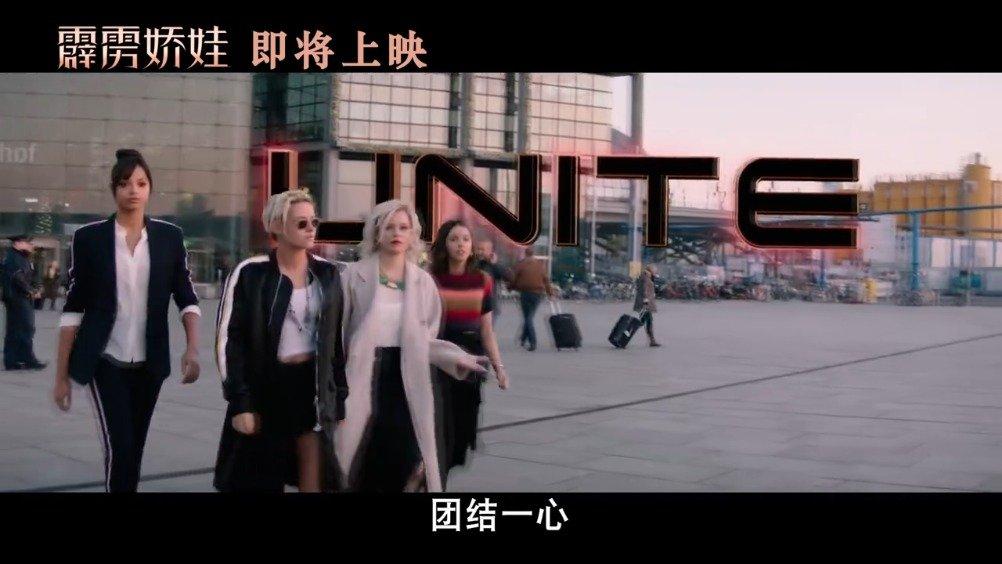 发布新预告,影片北美11月15日上映,中国内地已过审,待定档。