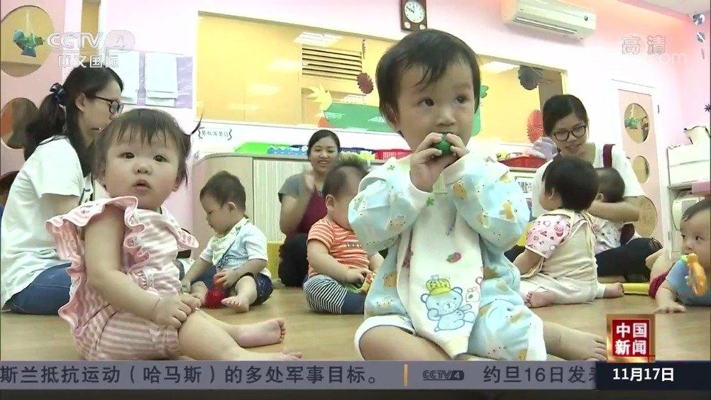 """韩国瑜又有新计划!拟推""""666""""托育政策 抢攻家长票"""