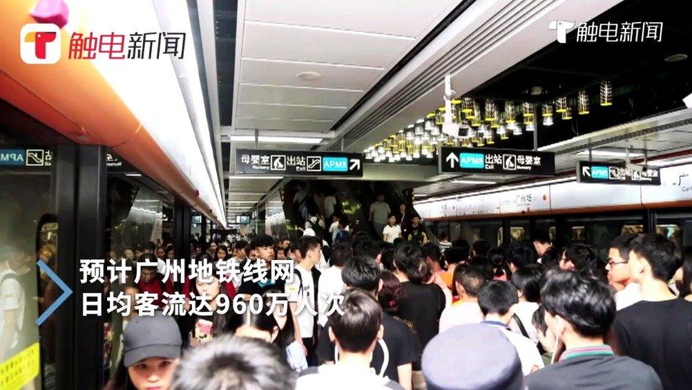 广州地铁增加班次,保障国际灯光节