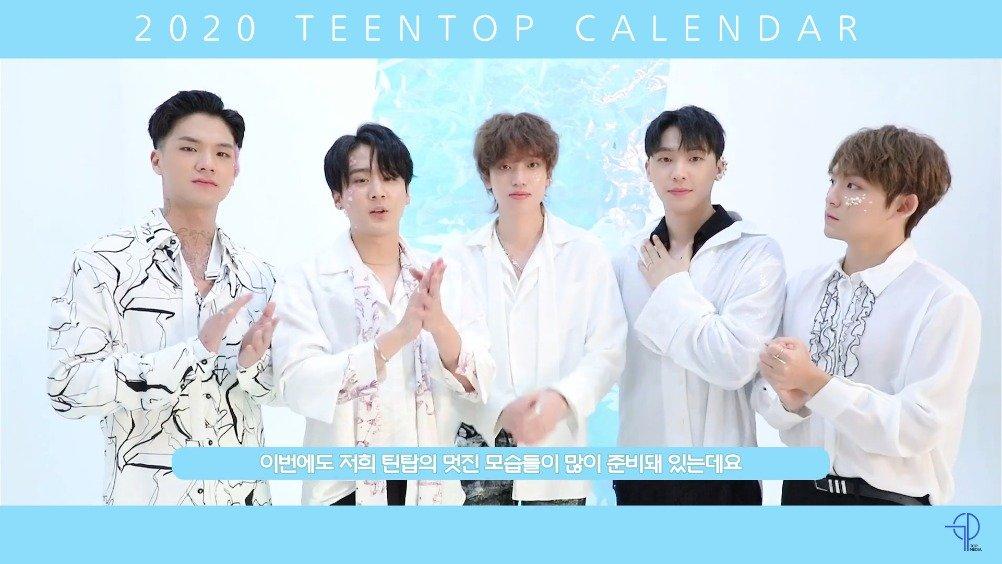 2020 TEEN TOP 台历