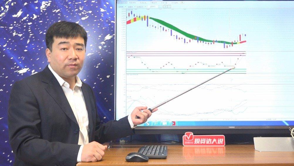 11月22日红点点:焦煤,焦炭,动力煤期货技术信号解读