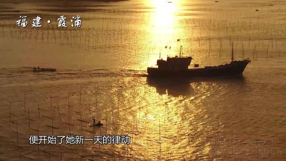 霞浦县地处福建省东北部,是闽东建县历史最悠久的县份