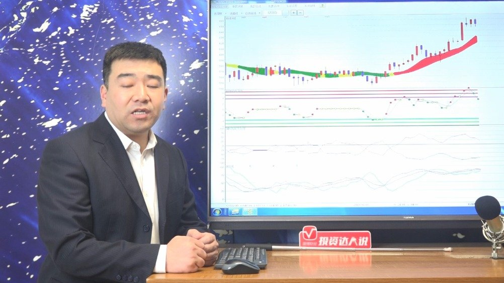 12月13日红点点:铁矿石期货技术信号解读