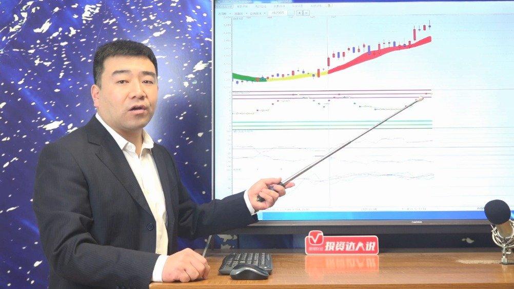 12月13日红点点:螺纹钢期货技术信号解读