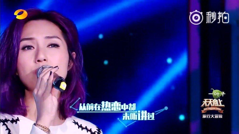 杨千嬅《可惜我是水瓶座》现场版,略带忧伤情调的柔美歌曲