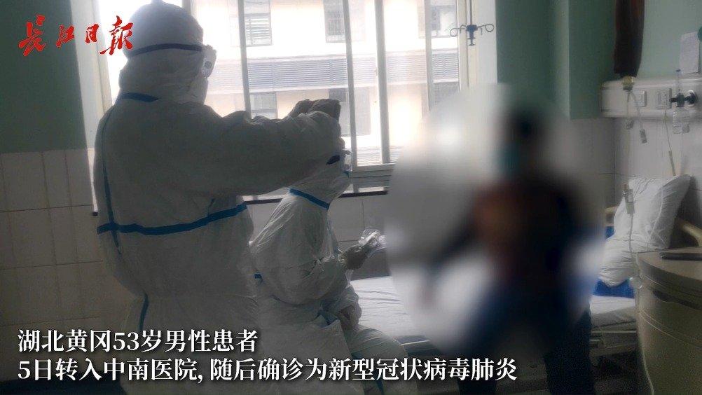 中南医院运用ECMO成功救治一新型冠状病毒肺炎重症患者
