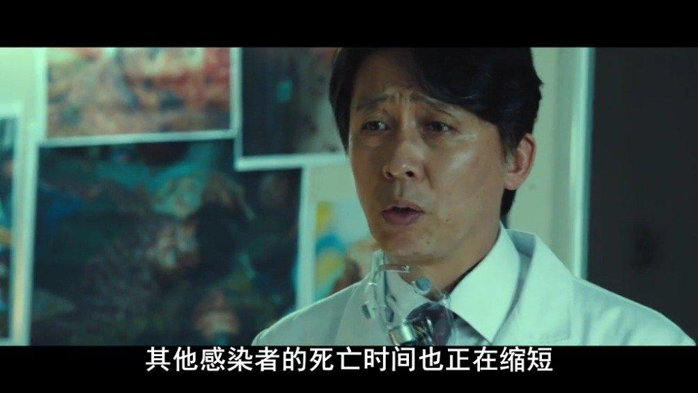 在看到不耐烦的韩国政客,博士终于说出封城的办法。