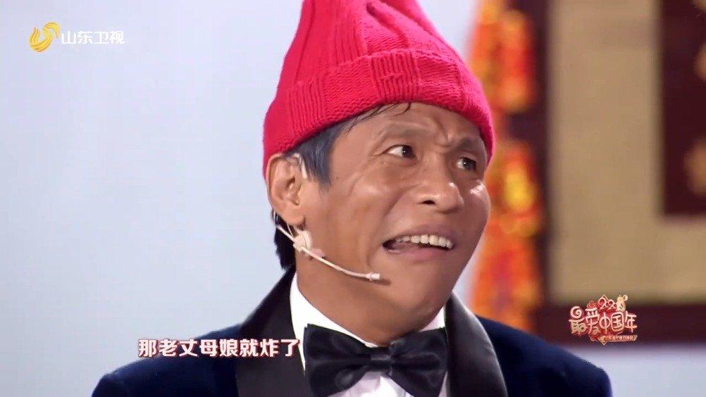 2020山东小品《想说爱你不容易》, 由宋小宝、赵海燕等表演。