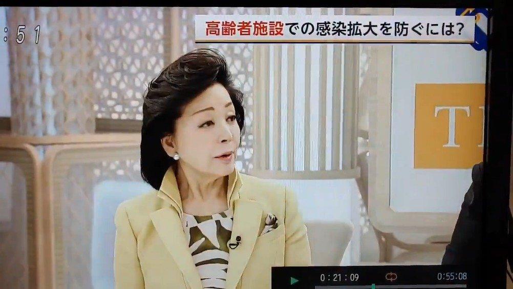 日本右翼作家樱井良子宣称:以日本的医学水平和日本人的高素质