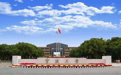 """除了浙江大学以外,浙江省还有""""哪些高校""""值得报考?"""