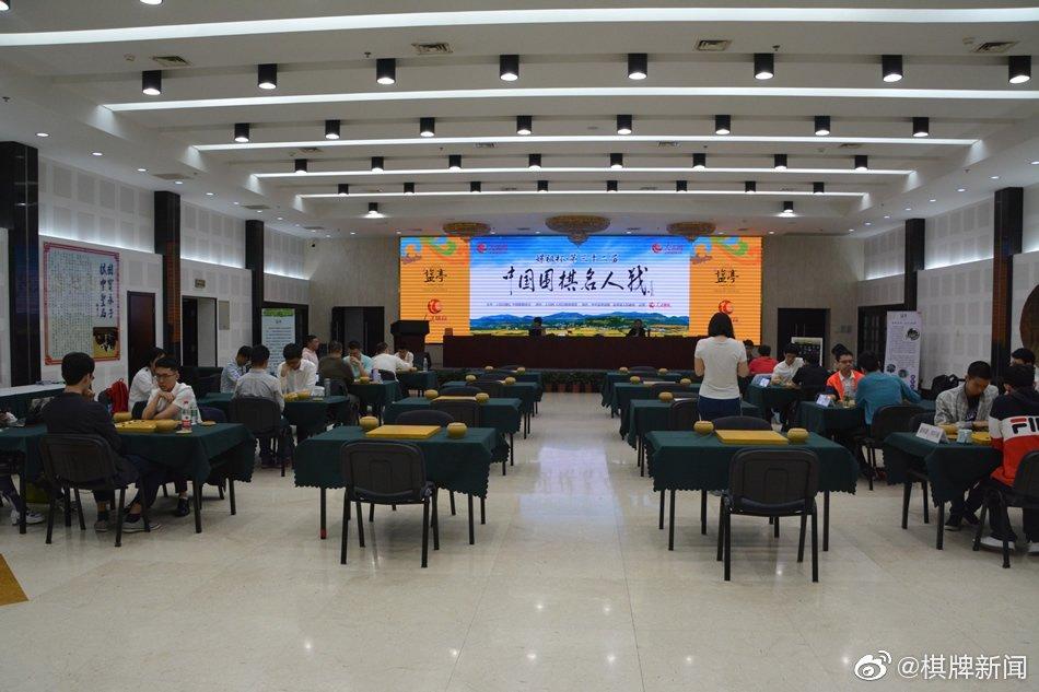 5月9日,嫘祖杯第32届中国围棋名人战本赛16强战在中国棋院战罢