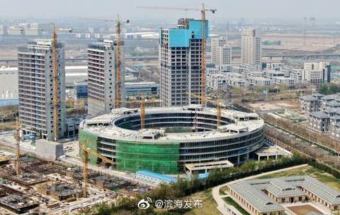 奇虎360天津创业平台项目主体封顶