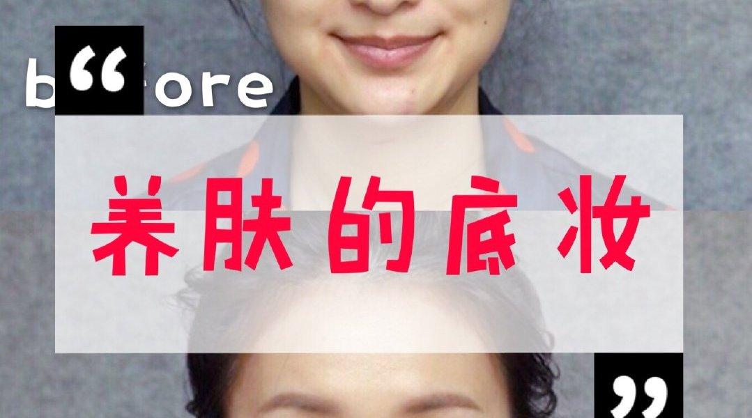 我发现了一个天天画妆皮肤还越来越好的法宝@菲洛嘉护肤官方微博 化妆