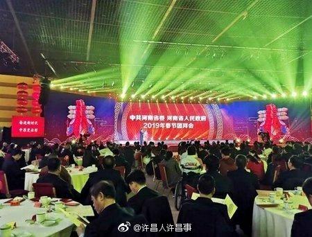 许昌词作家创作《小村微信群》为新春献礼