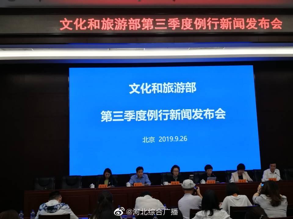 第17届中国吴桥国际杂技艺术节新闻发布会今天在北京举行