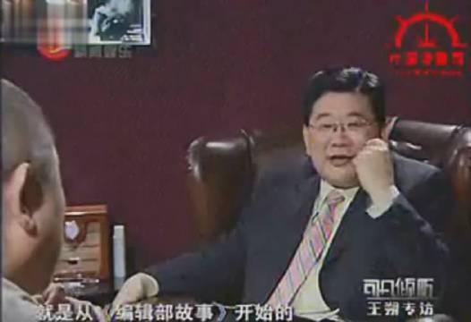 王朔:徐静蕾就是北京朝阳区白家庄一女的,摇滚果儿