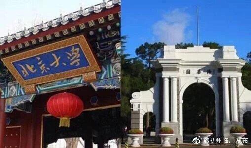 """北京大学和清华大学招办公布了全国各省市""""博雅计划""""和""""领军计划"""""""