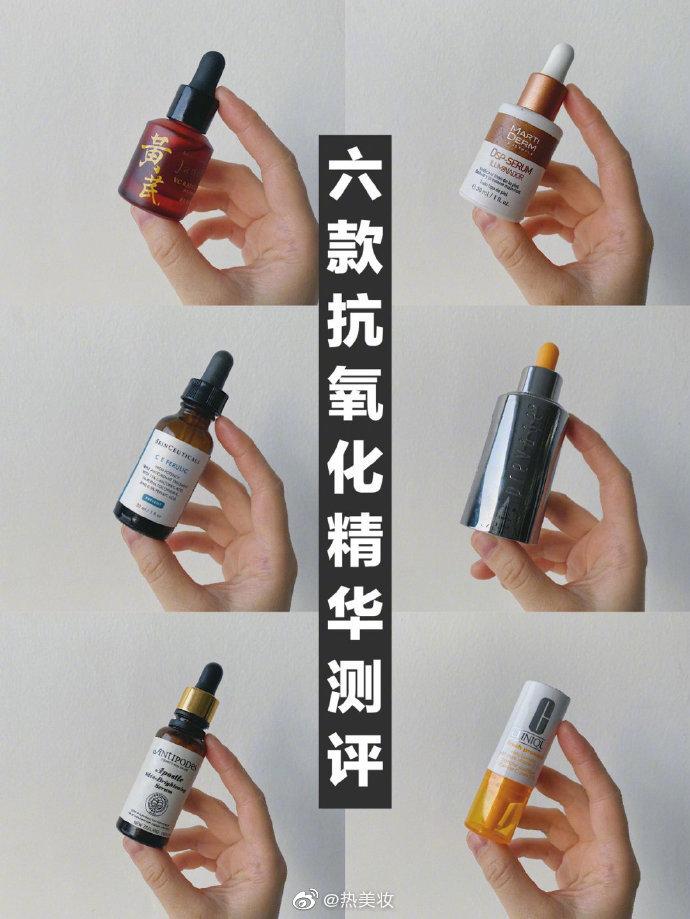 日常抗氧&防晒必备功课!!