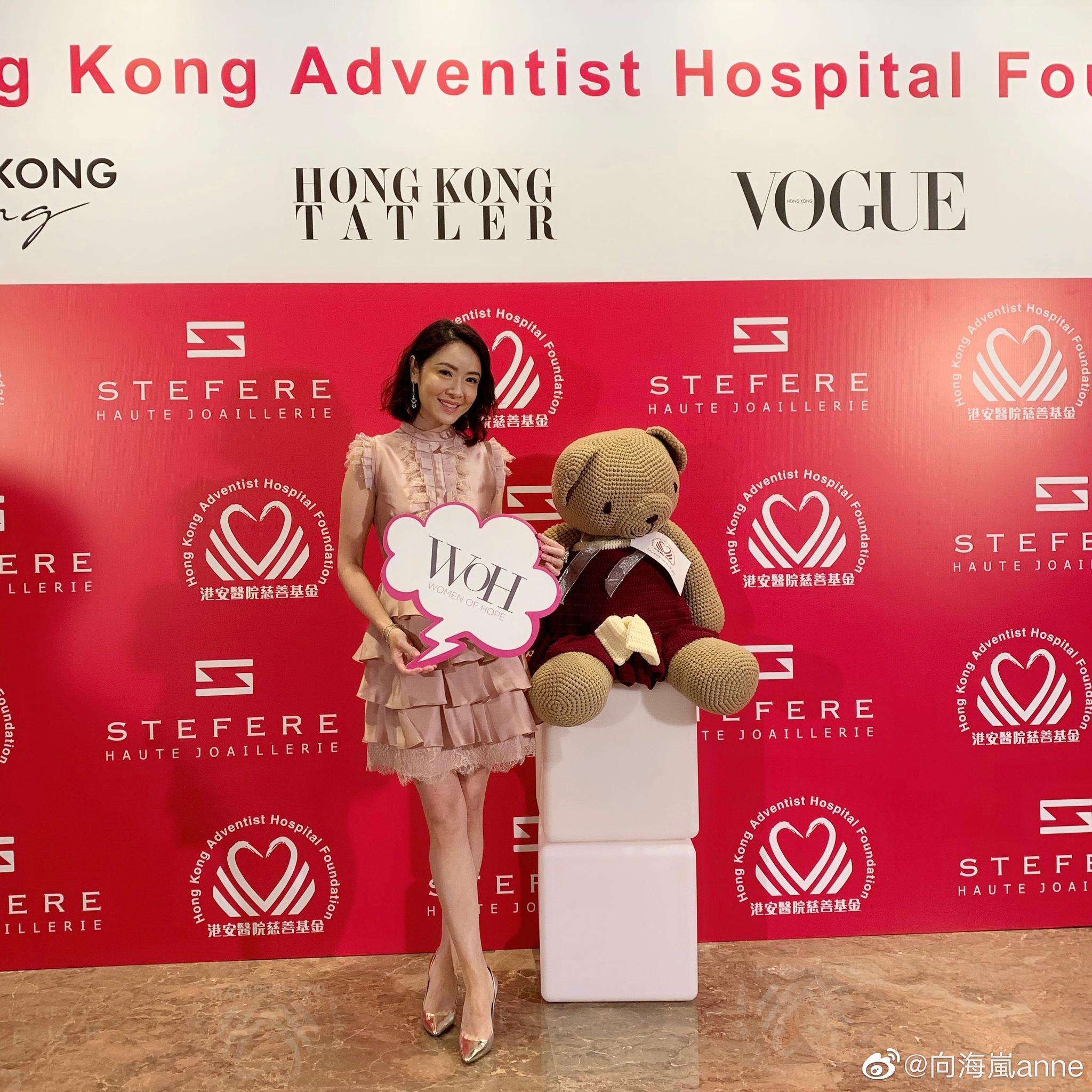 謝謝@鄭紹康天下第一關 的邀請港安醫院慈善基金籌款午宴 ☺️