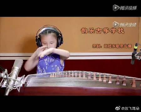现在有多少家长愿意让孩子学习中国传统乐器呢?