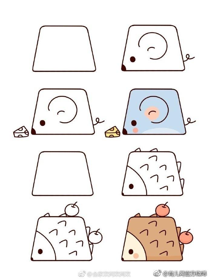 梯形小动物简笔画,又可爱又简单 收藏起来陪孩子一起画画吧