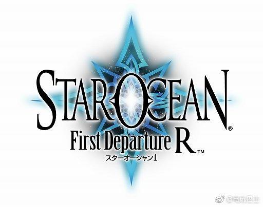 Square Enix宣布将推出《星之海洋》初代高清复刻版