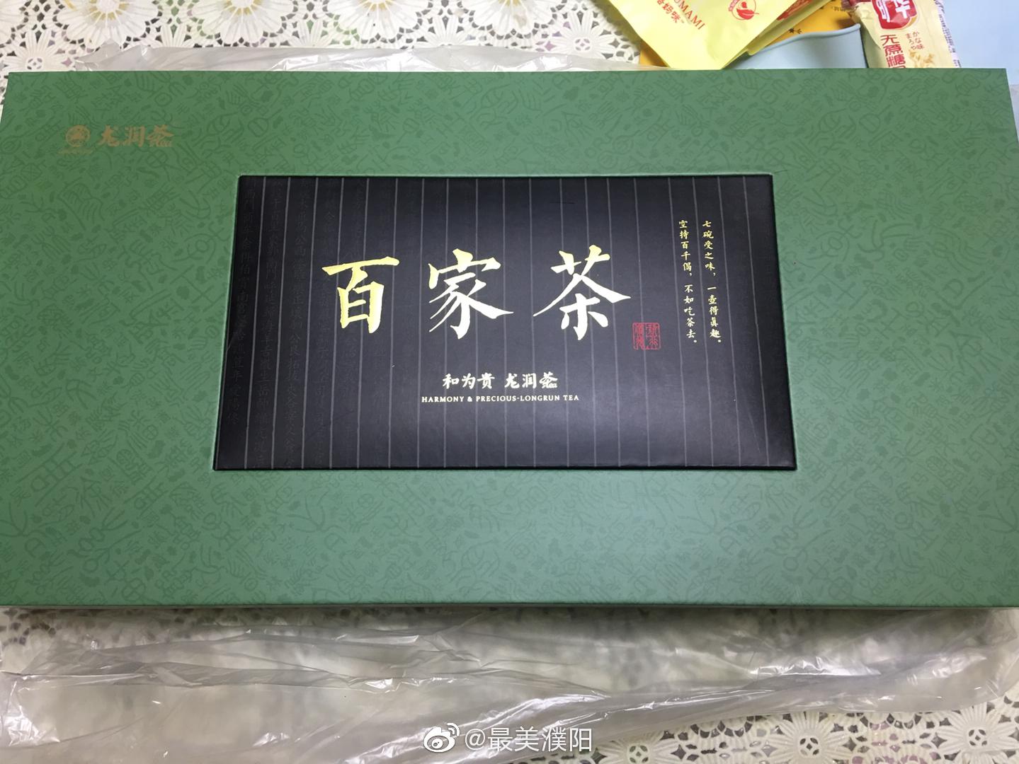 非常感谢@龙润焦家良 焦董送的龙润茶