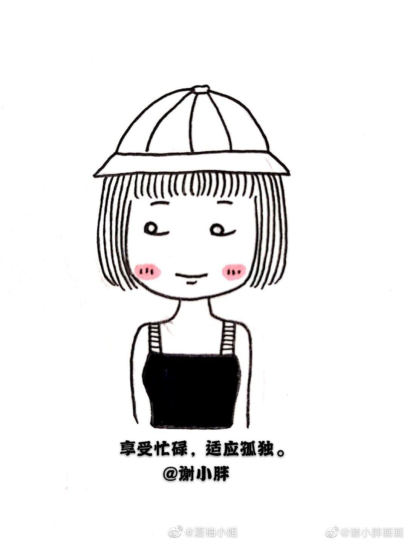 简笔画女孩
