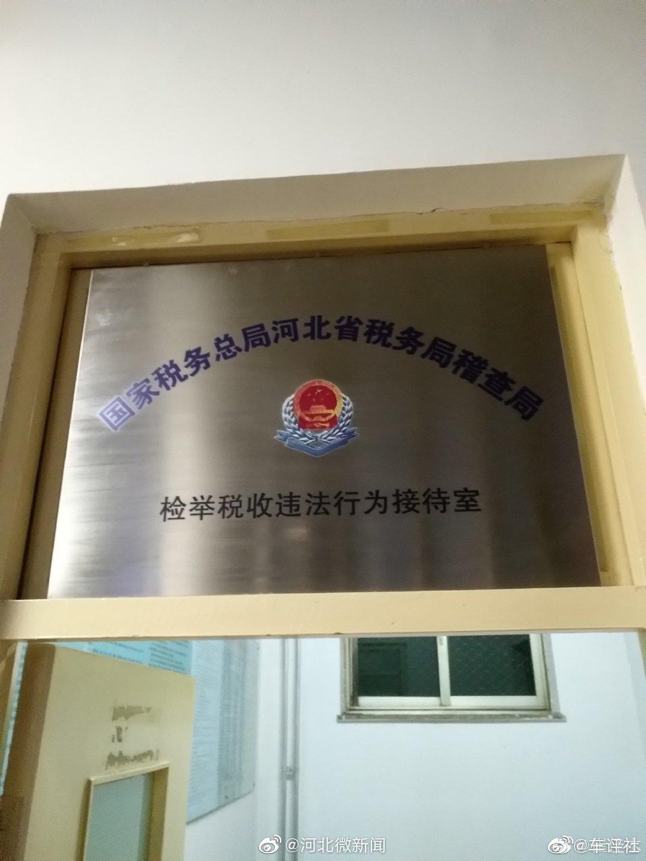 车主实名举报,河北联拓奥迪4S店涉嫌偷税漏税
