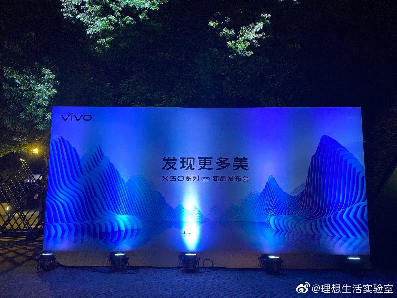 vivo 在桂林的 X30 系列 5G 新品发布会现场