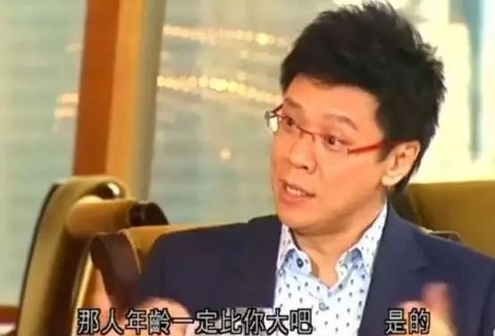 """陈志云:""""物质上也给你不少"""""""