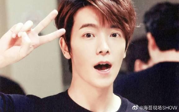 Super Junior 东海