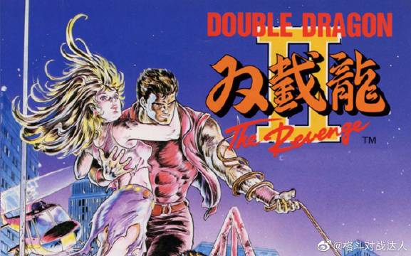 劲爆音乐《双截龙2主题曲日语演唱版》DOUBLE DRAGON 2 Dead or Alive
