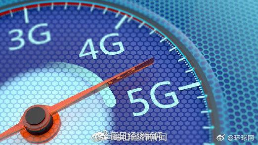 任正非:对于6G研究,我们也是领先世界的