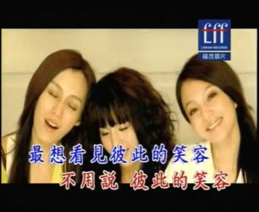 郭静 范玮琪 张韶涵《仨人》——《浪漫满屋》电视剧片尾曲