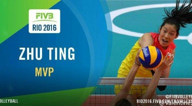 里约奥运会中国女排vs塞尔维亚女排决赛