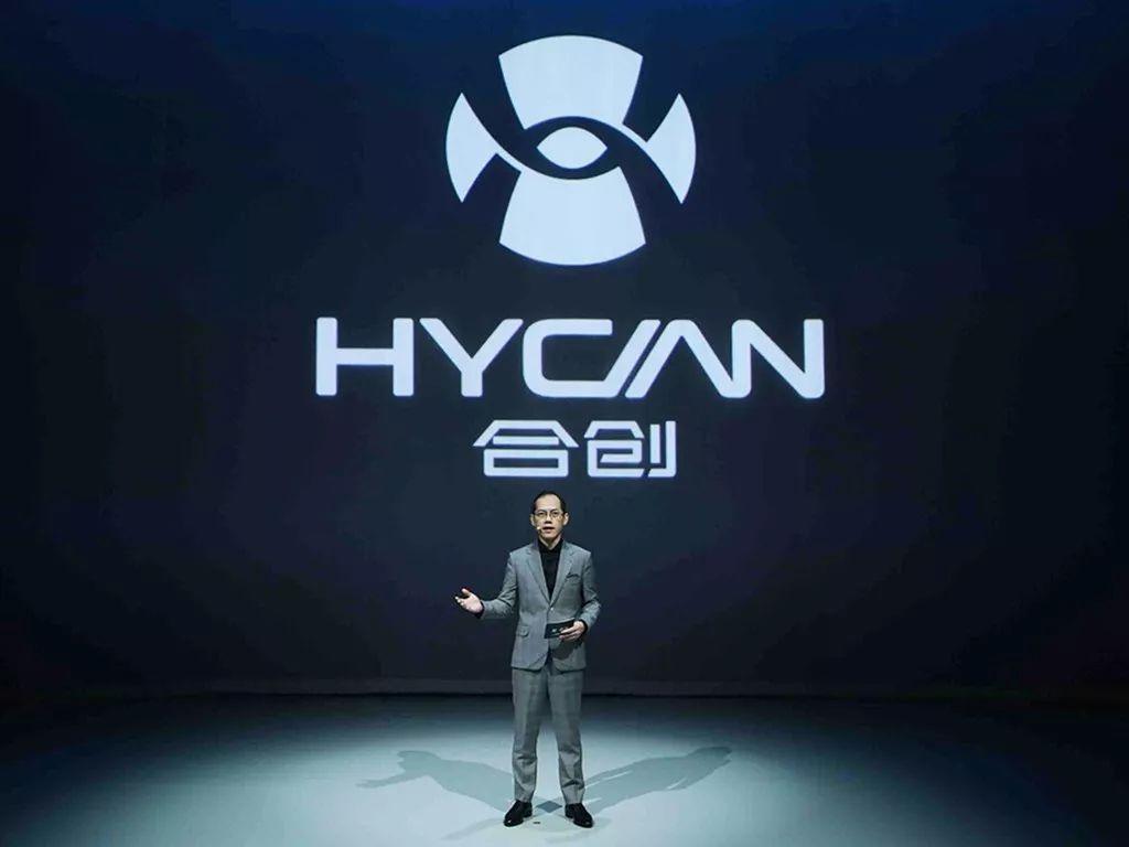 斯柯达速派Scout预告图发布;广汽蔚来合创品牌亮相