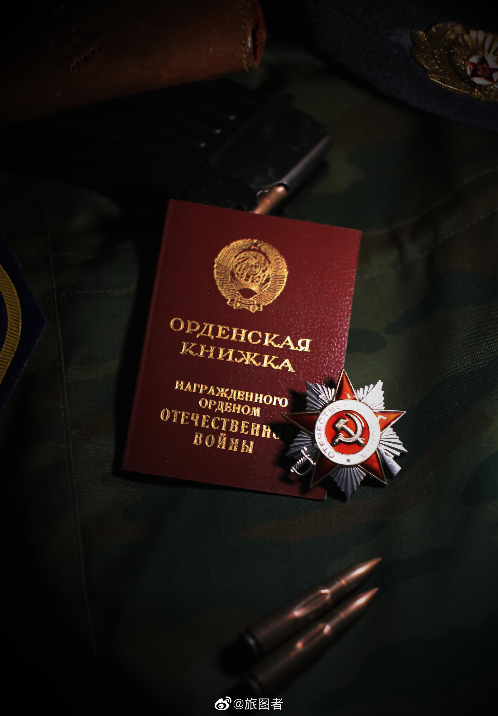 共和国荣誉之苏联卫国战争勋章:于1942年设立