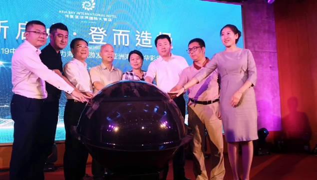 水晶球亮起的瞬间宣布着@博鳌亚洲湾度假酒店官博 正式开业