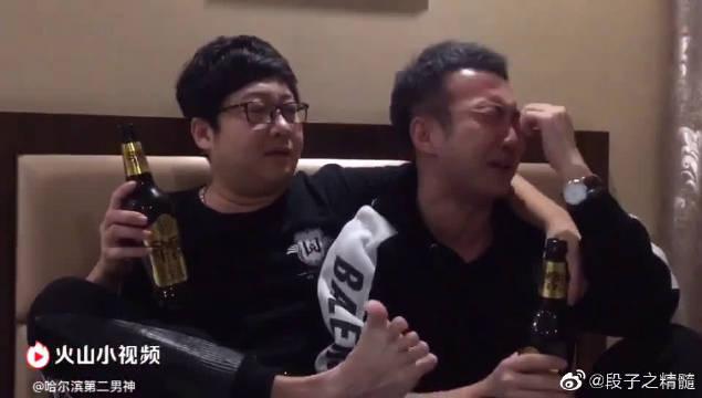 哈尔滨第二男神小宝遇见王健,为何痛哭流涕?