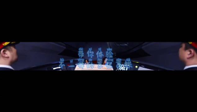 驾驶室视角体验京张高铁🚄@中国铁路