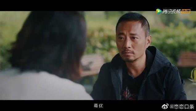 心路:张涵予自曝看《集结号》剧本暴哭:哭到说不出话!