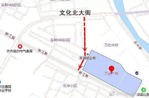 齐齐哈尔将滨湖商业西街设置为单向通行道路