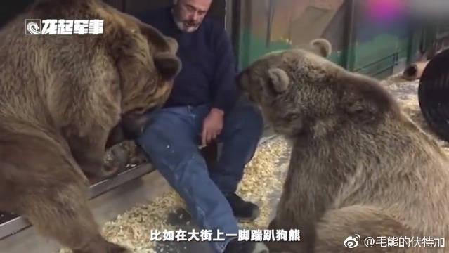 零下71度!俄罗斯人如何熬过冬天?17000条中国秋裤成抗寒法宝!