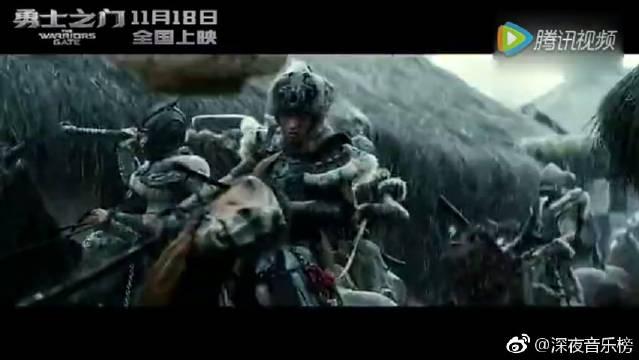 华晨宇为《勇士之门》唱的宣传曲太赞了,勇士精神完美诠释