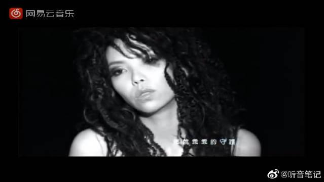 张惠妹-人质
